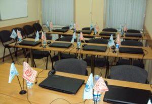 Зал для проведения семинаров