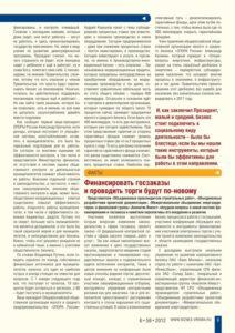 biv-6-59-12_publ_01