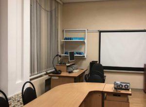 Офис, презентация