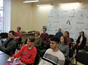Фотография 1 с семинаров analyticinvest